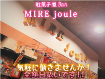 MIRE joule(ミレ ジュール)