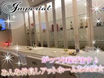 Imperial(インペリアル)