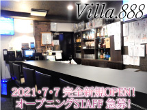 Villa.888(ヴィラ インフィニティ)